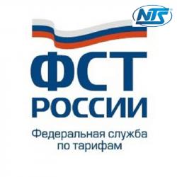 "ЭП ""Служба по тарифам"""